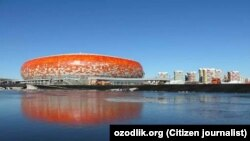 Стадион в Узбекистане.