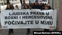 Performans u Mostaru povodom Dana ljudskih prava, 10. decembar 2012.