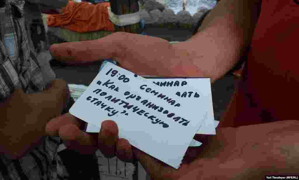 Самоорганизация на #оккупайабай