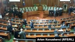 Kuvendi i Kosovës, shkurt 2016