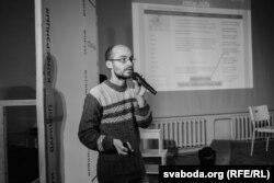 Павал Гарбуноў на Менскім урбаністычным форуме