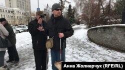 Омск, митинг инвалидов по зрению за доступную среду