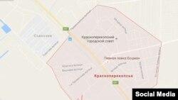 Снимок экрана, на котором видно, что Яны Капу переименовали обратно в Красноперекопск