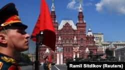 Парад Победы в Москве, 24 июня 2020 года