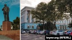 Площадь Ленина, 2019 год