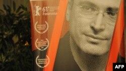 Плакат с портретом Михаила Ходорковского