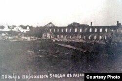 Разрушенное взрывом здание Казанского порохового завода / Фото: archive.gov.tatarstan.ru