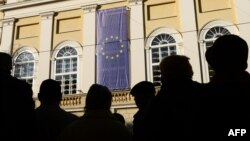 Zastava EU, fotoarhiv