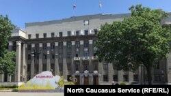 Дом правительства Северной Осетии, архивное фото