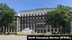 Правительственное здание Северной Осетии, Владикавказ