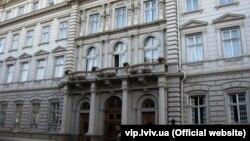Львівська ОДА (фото: vip.lviv.ua)