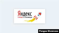 Yandex Turbo pages