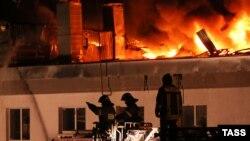 Zjarri në Moskë