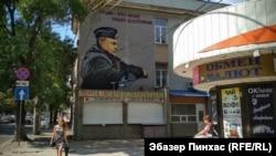 Зарисованное изображение украинских политзаключенных Олега Сенцова и Александара Кольченко