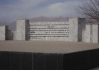 The marker at a burial site for 1,500 of Halabjah's victims