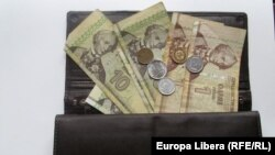 Приднестровские рубли