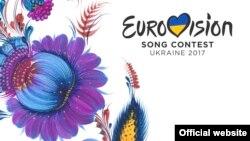 Пропозиція логотипу «Євробачення-2017» у стилі петриківського розпису