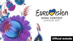 Один із проектів логотипу «Євробачення-2017» в Україні