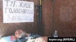 Сєрвєр Абібулаєв голодує на Майдані Незалежності