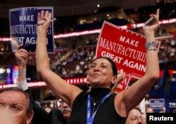 Члены Нью-Йоркской делегации на съезде Республиканской партии