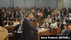 Plenarna konferencija Nacionalne konvencije o evropskoj integraciji