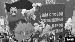 Только пятая часть россиян хотела бы вспомнить прошлое и поучаствовать в первомайских демонстрациях