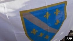 Zastava Republike BiH (1992 - 1998.)