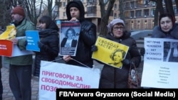 Protests in response to recent arrests of Russian mothers engaged in civic activism are being planned in a number of Russian cities.