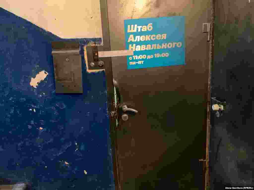 РУСИЈА - Руските безбедносни служби извршија најмалку 150 претреси на куќи и канцеларии кои им припаѓаат на приврзаниците на критичарот на Кремљ, Алексеј Навални, напиша на социјалните медиуми неговиот соработник Леонид Волков.