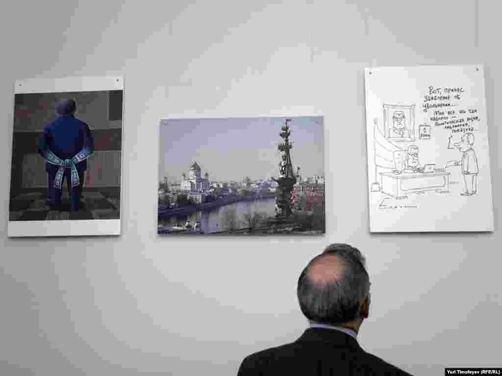 Слева направо: работы Михаила Серебрякова, Игоря Макарова, Сергея Ёлкина