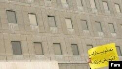 تجمع اعتراضی معلمان در برابر مجلس در اسفند ۸۵