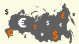 Teaser - FDI Russia