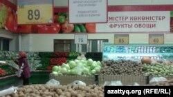 Алматы супермаркетіндегі көкөніс өнімдері.