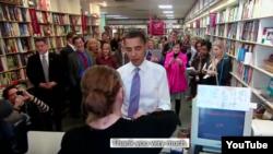 Barack Obama kiçik müstəqil kitab dükanında bir neçə kitab alır