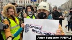 Акция на поддержку Алексея Навального в России, 23 января 2021