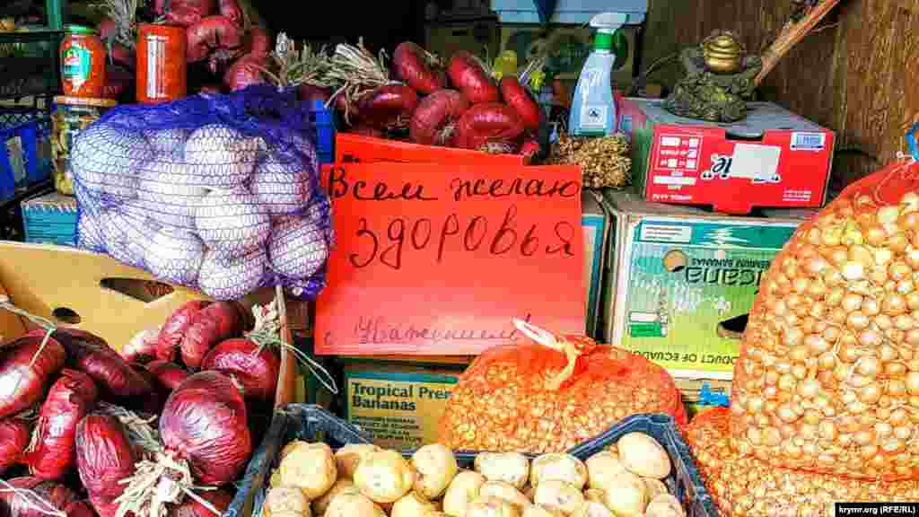 Продавець овочів бажає всім здоров'я