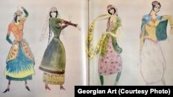 ლადო გუდიაშვილი. ესკიზები ქართული მოდის ჟურნალისათვის. 1918-1919 წლები