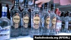 Горілка «Путінка» коштує близько 180 гривень