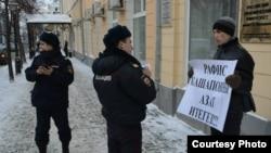 Рәфыйк Кәримуллин ялгыз пикетта торганда полиция вәкилләре дә килеп язып китте