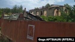 აგვისტოს ომის დროს განადგურებული სახლი ზარდიანთკარში