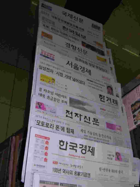 در کره جنوبی، علاوه بر سه روزنامه انگليسی زبان که در گستره ای سراسری توزيع می شوند، ده ها روزنامه و نشريه ديگر از جانب احزاب و گروه های مختلف به زبان کره ای منتشر می شود.