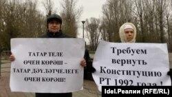 2018 елда Татарстан Конституциясе көненә багышланган урам чарасы