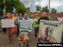 Митинг в Кирове
