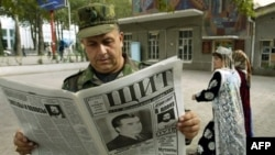 Tajikistan's newspapers could be hit hard by the new fees.