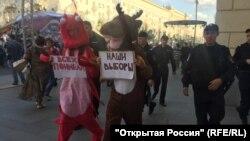 """Активисты """"Открытой России"""""""