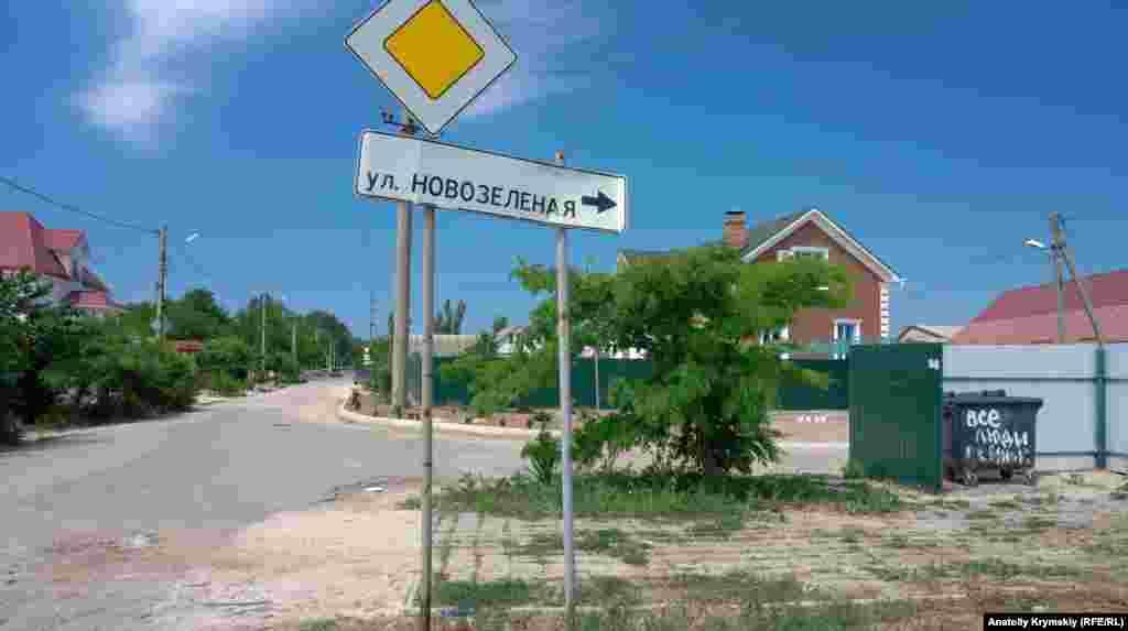На південній околиці міста