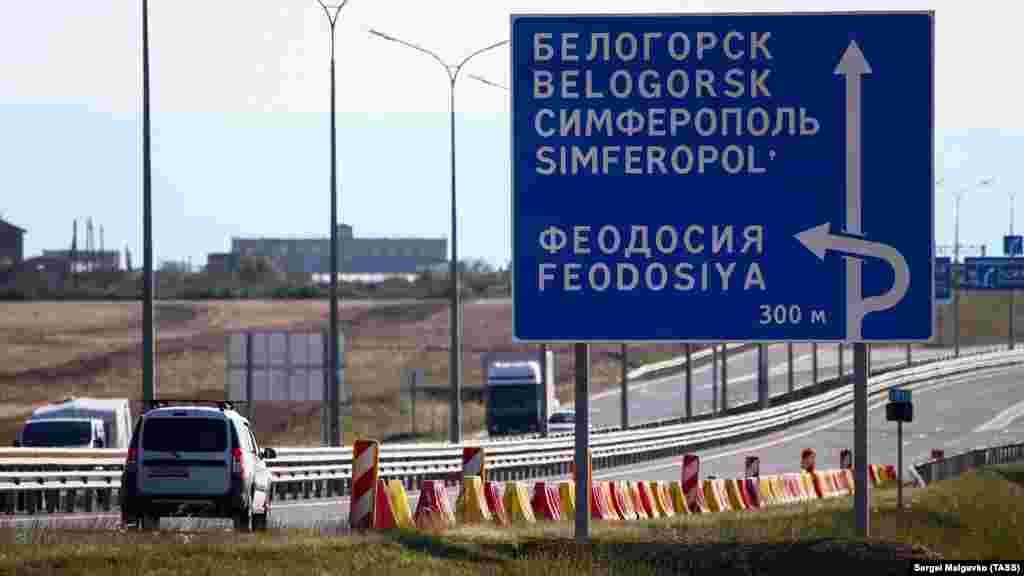 Но, по словам блогера Игоря Воротникова, который регулярно совершает поездки по трассе, реальные скорости на «Тавриде» «начинаются от 100 км/ч» – даже на двухполосных участках дороги