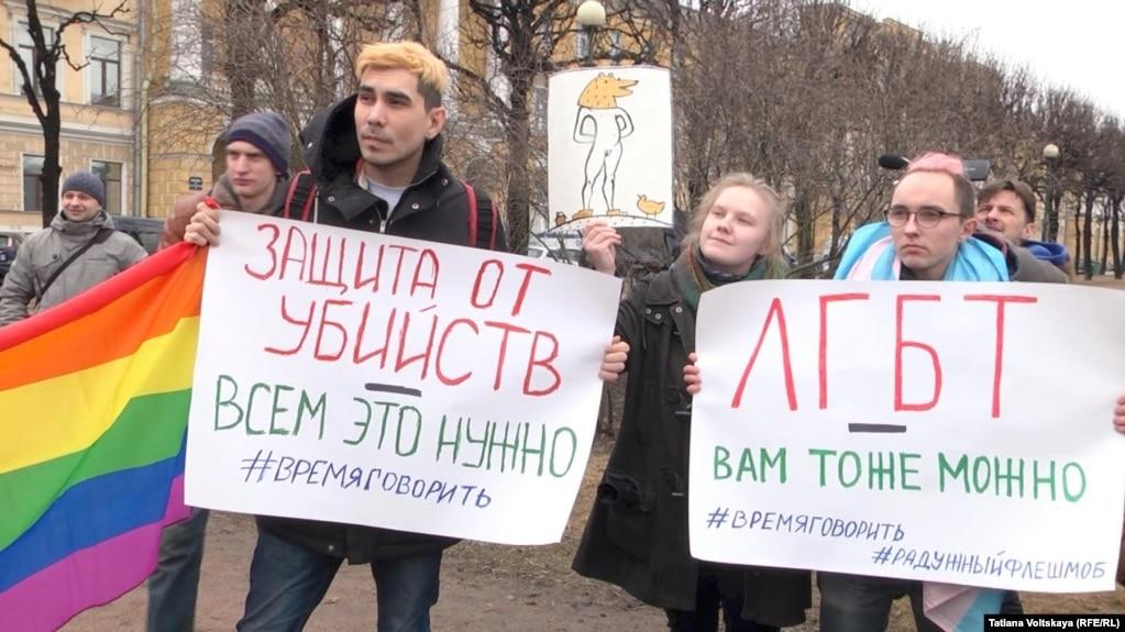 гей форум петербурга