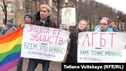 Activists in St. Petersburg protested gay abuse in Chechnya earlier this month.