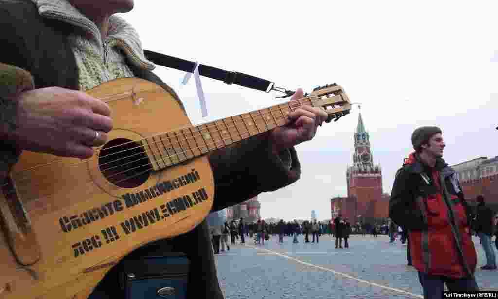 Экологические песни на Красной площади